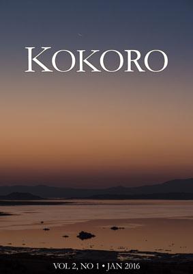 Kokorocover0201